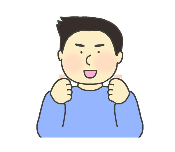 ガッツポーズのイラスト(男性)