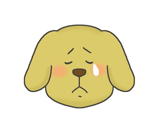 哀しそうな表情の犬のイラスト