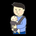 抱っこ紐を使って赤ちゃんをだっこする男性のイラスト