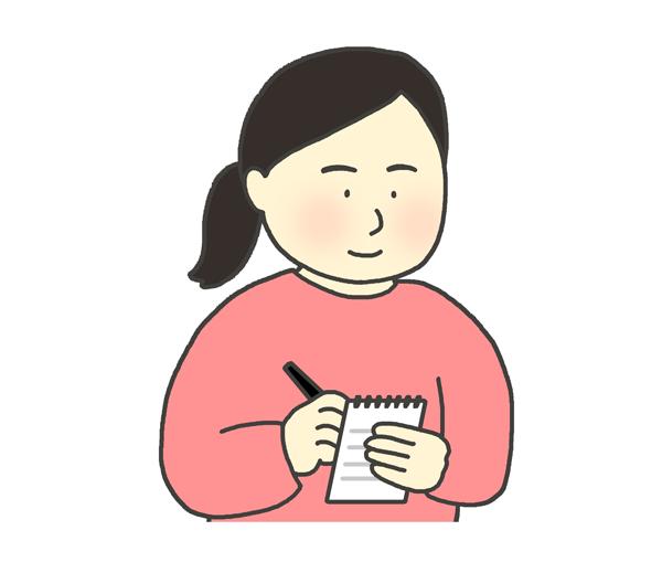メモをとる女性のイラスト