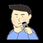 電気シェーバーを使って髭を剃っている男性のイラスト