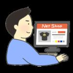 ネットショッピング(通販)をする男性のイラスト