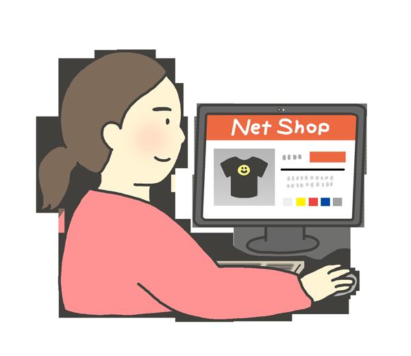 ネット通販で買い物する女性のイラスト