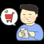 スマホでネット通販する男性のイラスト