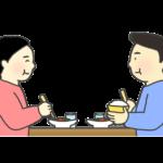 対面で食事をする人たちのイラスト