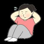 腹筋をする女性のイラスト