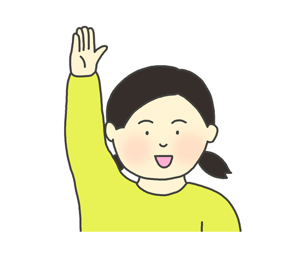 手を挙げている女の子のイラスト