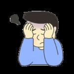 頭を抱えて悩む男性のイラスト