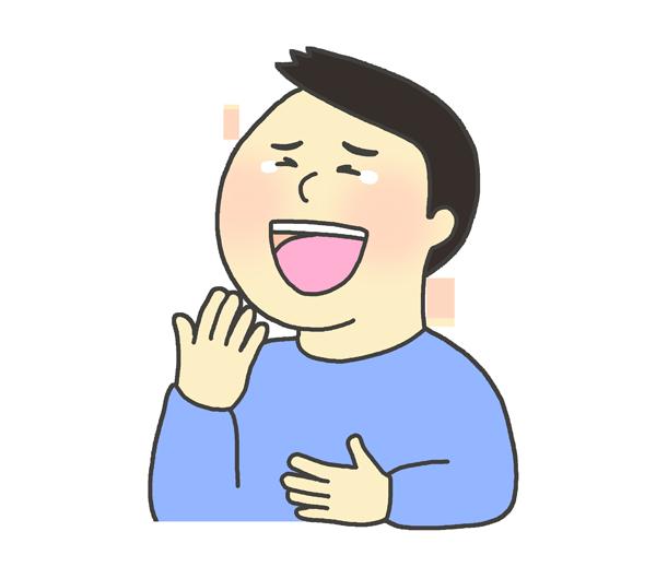 大笑いをする男性のイラスト