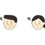 目が腫れている人のイラスト
