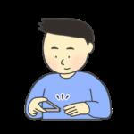 爪切りをする男性のイラスト