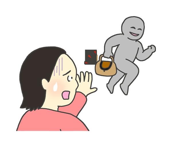 ひったくりのイラスト(女性)