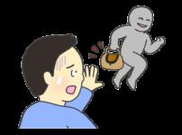 ひったくりのイラスト(男性)