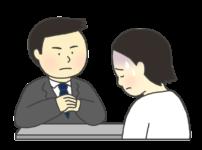 事情聴取のイラスト(女性)