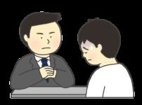 事情聴取のイラスト(男性)