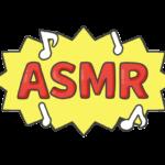 ASMRの文字イラスト