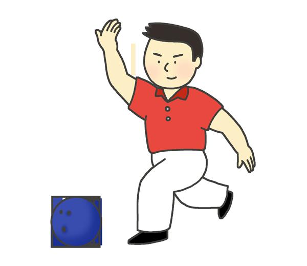 ボーリングをする男性のイラスト