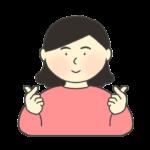 きゅんですのイラスト(女性)