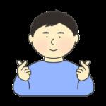 きゅんですのイラスト(男性)