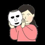 仮面をつける女性のイラスト