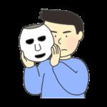 仮面をつける男性のイラスト