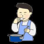 料理の味見をする男性のイラスト