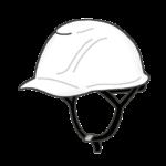 ヘルメットのイラスト