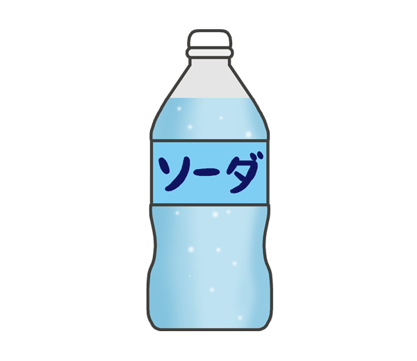 ソーダ水のイラスト