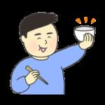 おかわり!のイラスト(男性)