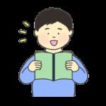 音読をする男性のイラスト