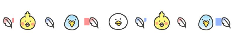 鳥の飾りラインのイラスト