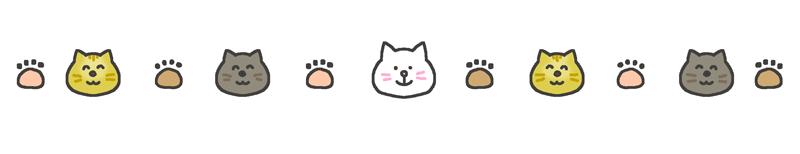 猫の飾りラインのイラスト
