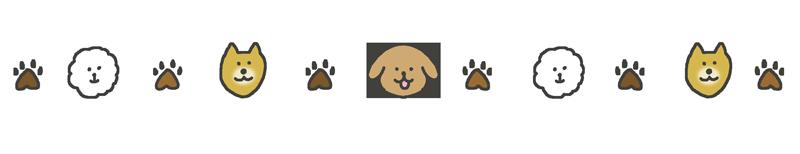 犬の飾りラインのイラスト