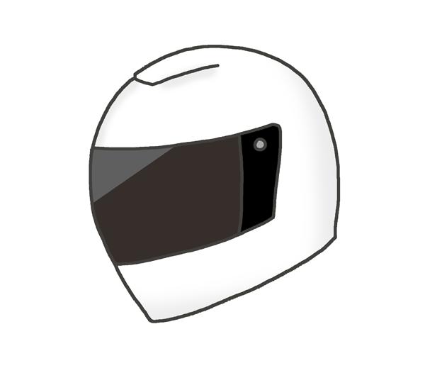 フルフェイスヘルメットのイラスト