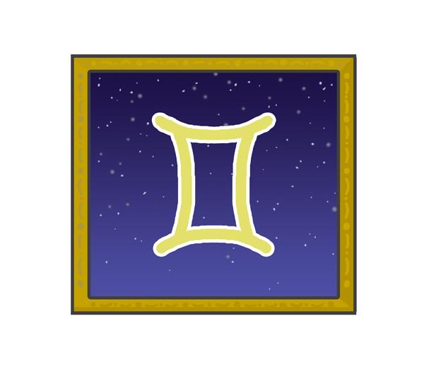 双子座のシンボルイラスト