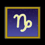 山羊座のシンボルイラスト