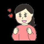 お金に目がくらんでいる女性のイラスト