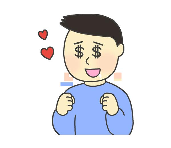 お金に目がくらんでいる男性のイラスト