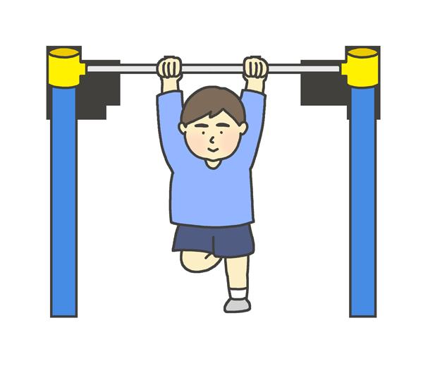 鉄棒で遊ぶ男の子のイラスト