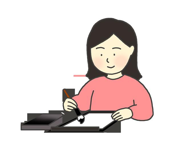 書道のイラスト(女性)