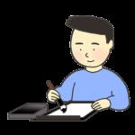 書道をする男性のイラスト