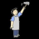 はたき掃除のイラスト(男性)