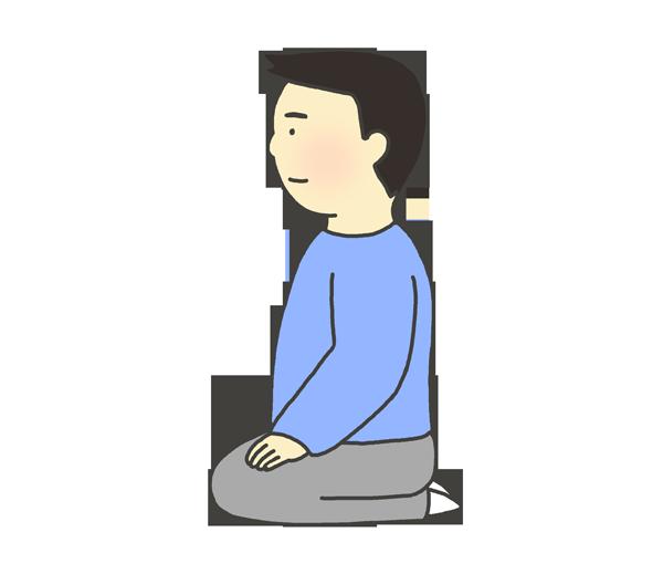 正座をしている男性のイラスト(横から)