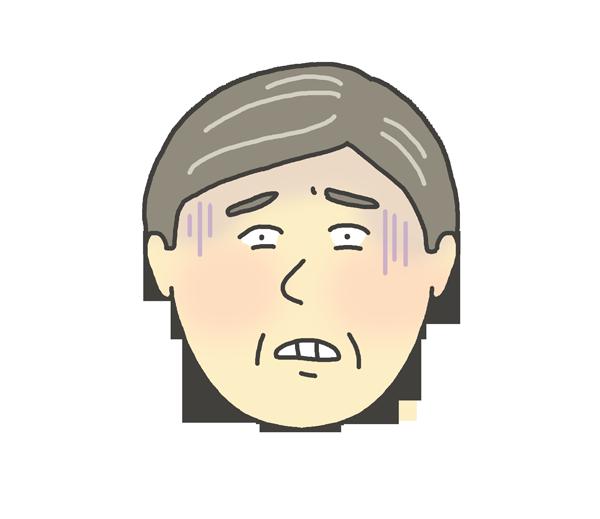 恐怖の表情をしているおじさんのイラスト