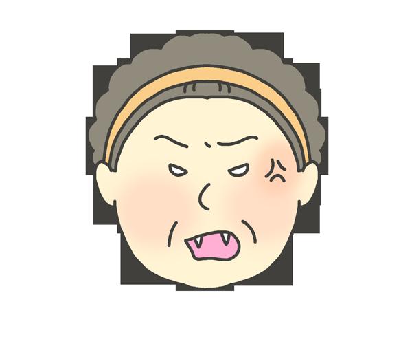 怒っているおばさんのイラスト