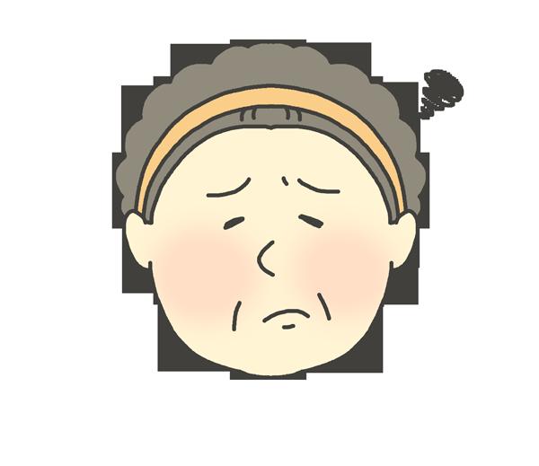 嫌気・不満な表情をしているおばさんのイラスト