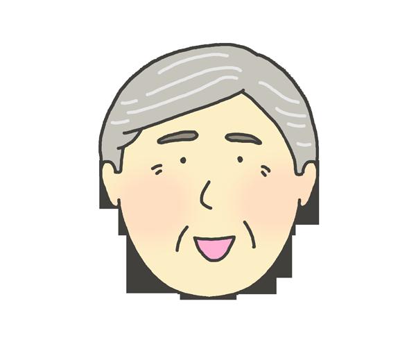 楽しみな表情をしているおじいさんのイラスト