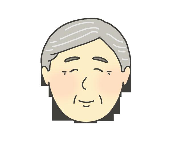 幸せ・穏やかな表情のおじいさんのイラスト