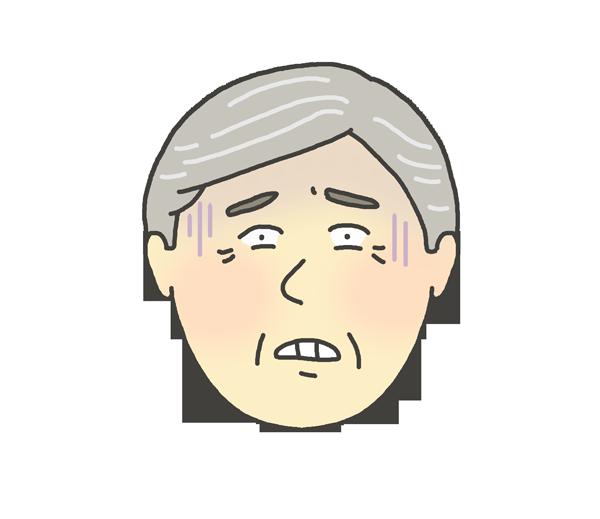 恐怖の表情をするおじいさんのイラスト