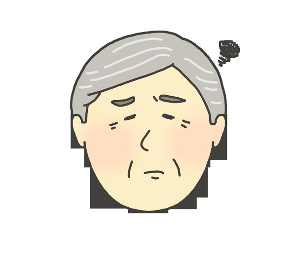 嫌気・不満げな表情をするおじいさんのイラスト